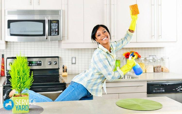 cleaning_page-bg_12678