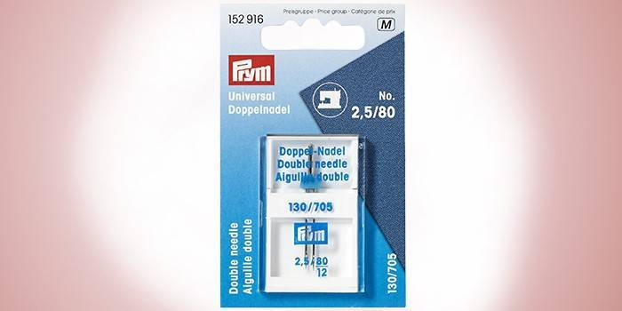 Prym Double Needle 130/705
